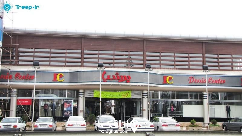 مرکز خرید بابلسر