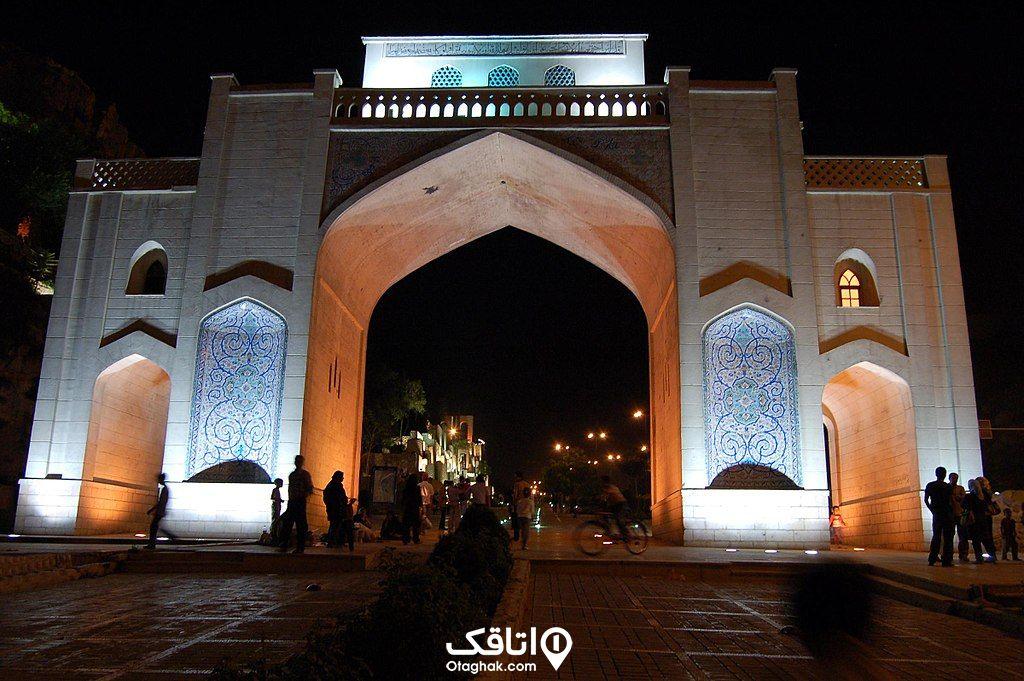 درواز قران شیراز