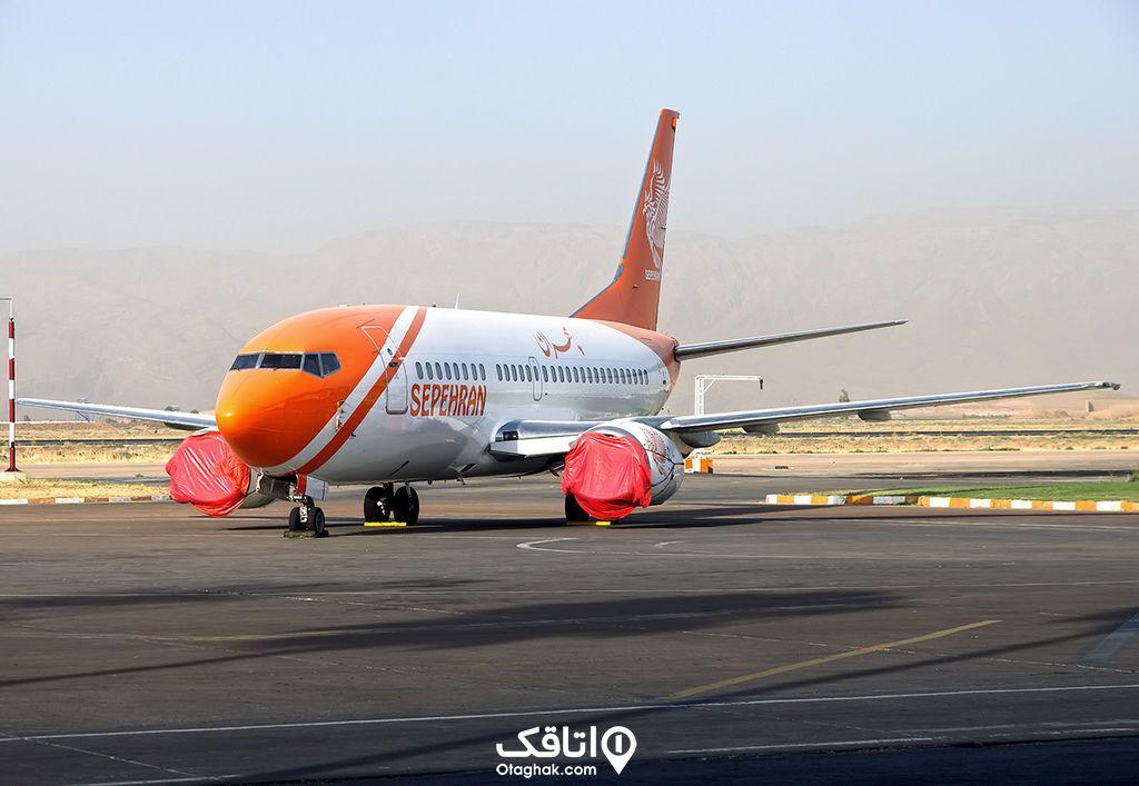 سفر هوایی به شیراز