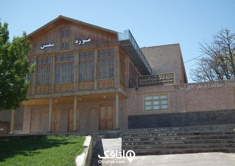 موزه نمین